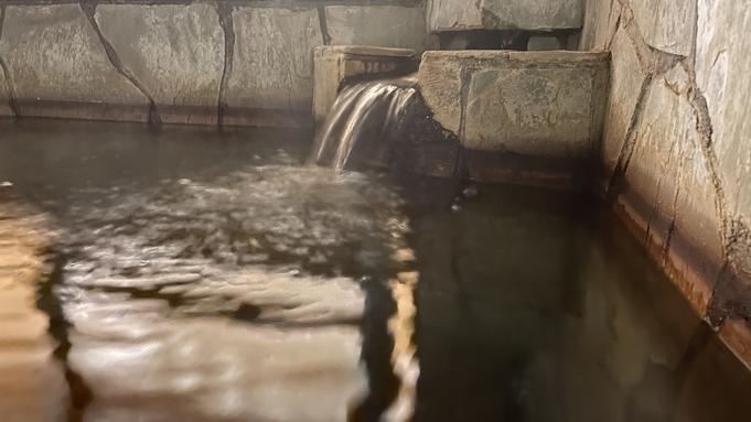 『1泊朝夕付』【飲み放題付き♪】日本1に輝いた宮崎牛のセイロ蒸しコース♪