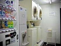 コインランドリー・乾燥機、製氷機、自動販売機