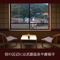 ■客室からの眺め