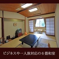 ■6畳和室