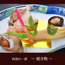 ■料理の一例・焼き物