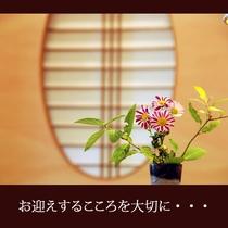 ■フロント装飾花