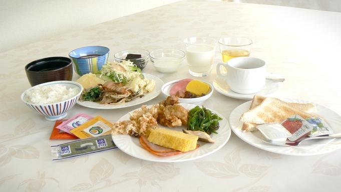【直前までご予約OK!】スマイル バリューステイプラン(朝食付) 【巡るたび、出会う旅。東北】