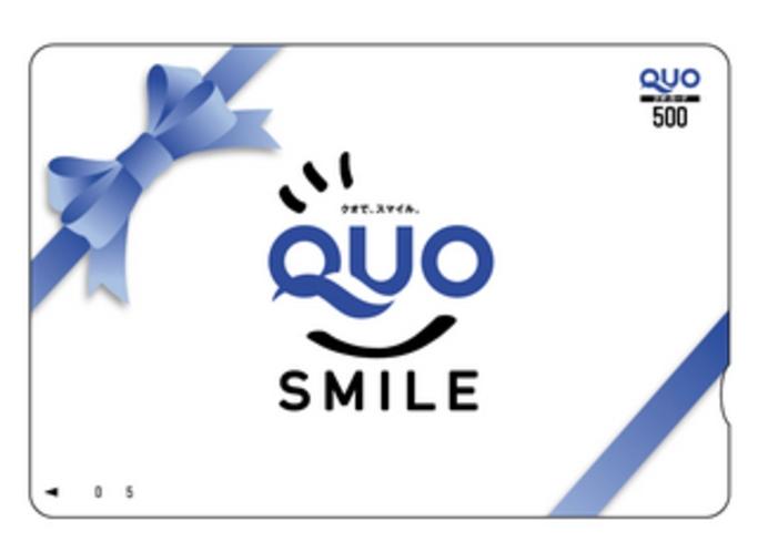 QUOカード500円分付き♪