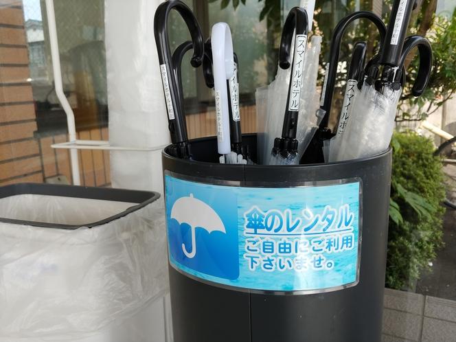 無料貸し出し傘
