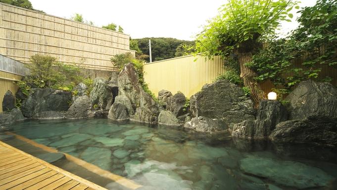 【夏旅セール】【基本プラン】地魚お造、金目鯛の煮つけ、かさご唐揚、あわび料理&天然温泉を楽しめる♪