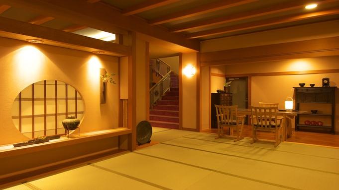 【リニューアルオープン】和室露天風呂付客室が花月亭に登場!【禁煙】