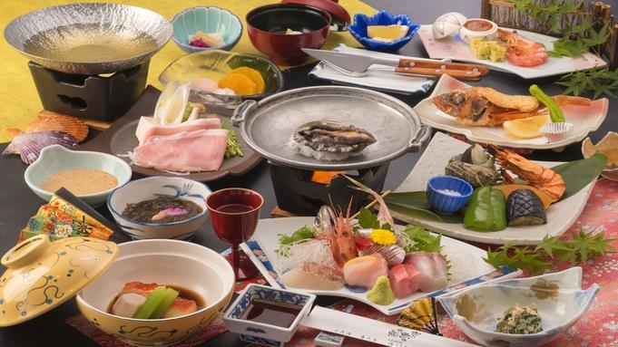 【コロナ対策!】食事はお部屋出しプラン【3密回避】