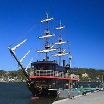 遊覧船黒船「サスケハナ」