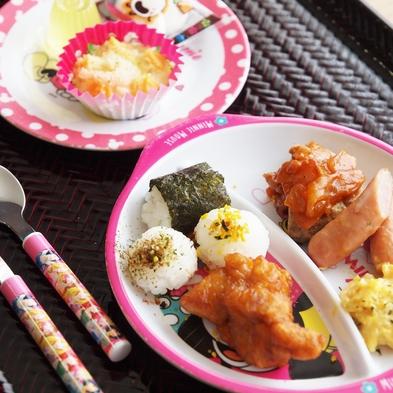 【家族旅行応援】ファミリープラン お子様連れに嬉しい!お子様無料♪ デラックスツイン 朝食無料!