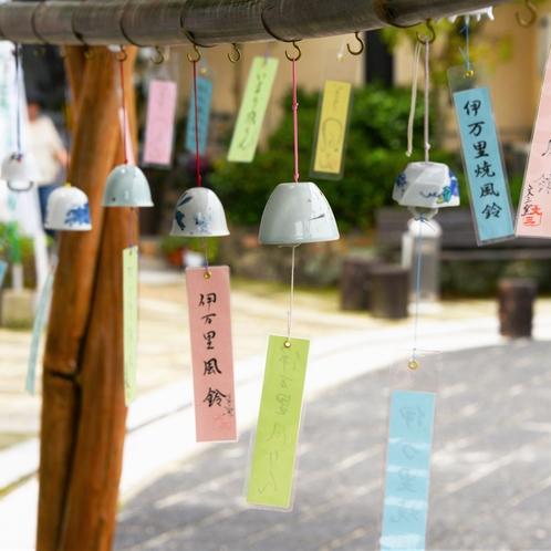 大川内山・風鈴祭り