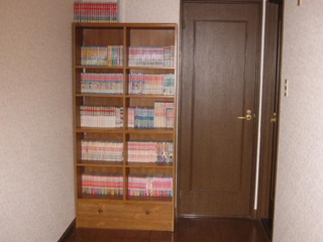 マンガの本棚