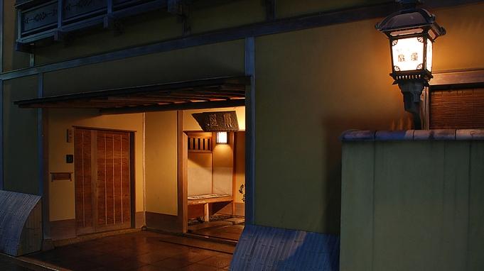 揚げたて☆季節の天麩羅をメインにした贅沢懐石プラン /夕・朝 ともにお部屋食