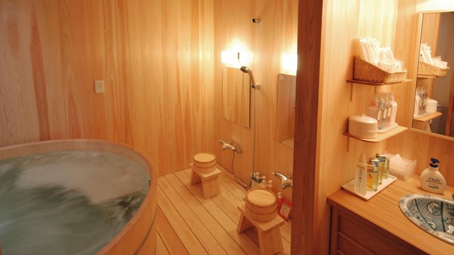 【貸切風呂/檜の湯】洗面&シャワー