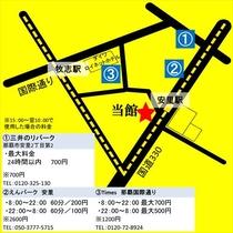 ③近隣有料駐車場(詳細)おすすめは三井のリパーク