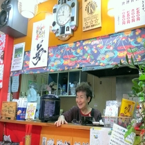 【栄町市場・むじ汁】当館から徒歩2分