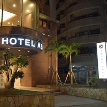 【HOTEL AZAT】夜の外観