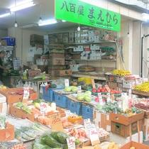 【栄町市場・果物・野菜屋】当館から徒歩2分