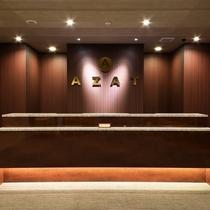 【3階フロント】HOTEL AZATをよろしくお願い致します。