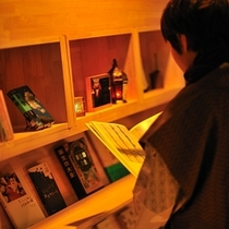 【森のライブラリー】