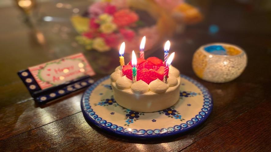 記念日の生クリームケーキ