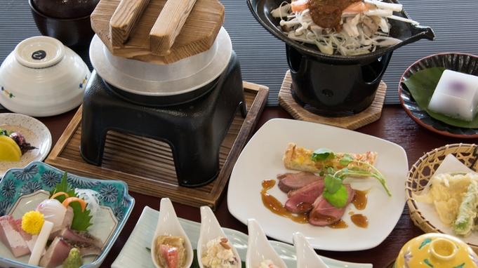 【夏旅セール】●お料理グレードUP●自慢の「良寛会席」をオトク楽しむ