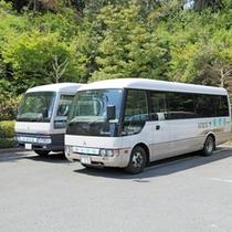 *送迎バス/10名様以上で新倉敷駅まで送迎いたします。ご予約時にお申しつけ下さい。