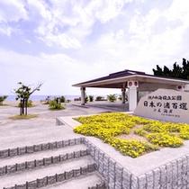 *沙美海水浴場/「日本の渚百選」に選ばれた海水浴場。瀬戸内海の穏やかな風景と共に癒しの時を。