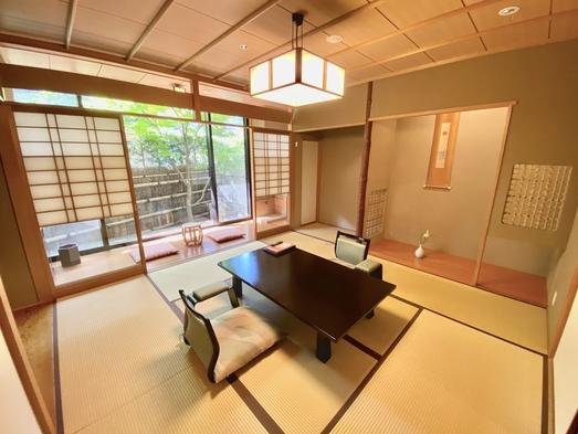 【一人旅】京の野菜や旬の肴をふんだんに使った本格京会席をお部屋でゆっくりご堪能下さい