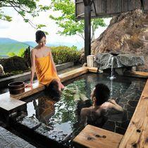 2人の休日【貸切露天風呂】