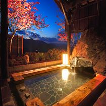 (星の湯)秋の紅葉露天風呂(縦)
