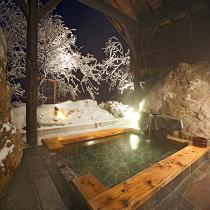 樹氷の貸切露天風呂(星の湯)