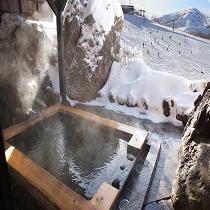 スキー場内の澤右衛門 露天風呂