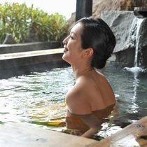 癒しの露天風呂