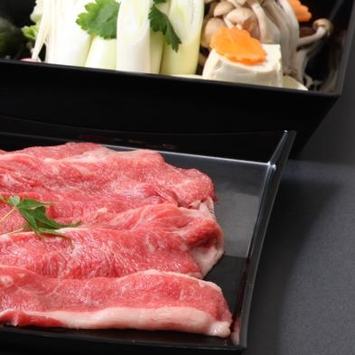 【お得に近江牛】日本三大銘柄牛「近江牛」たっぷり200gのすき焼き鍋付き宿泊プラン 2食付