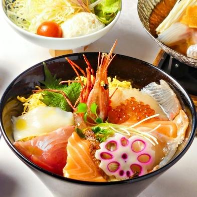 【夕・朝食付】ご夕食はチェックイン時にその日の気分で選べる【人気の定食】付プラン