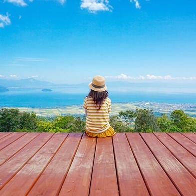 びわこ箱館山【びわ湖の見える丘】ゴンドラ往復&入場券付プラン 朝食付