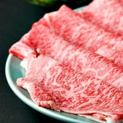 【特上近江牛】贅沢☆ワンランク上の特上近江牛をたっぷり200g!すき焼き鍋プラン 2食付