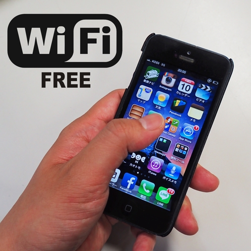 Free Wi-Fiを全客室に完備