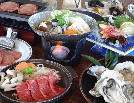 【貸切風呂無料】《50歳以上限定》☆シニアプラン☆選べるお食事と3大特典付き♪♪