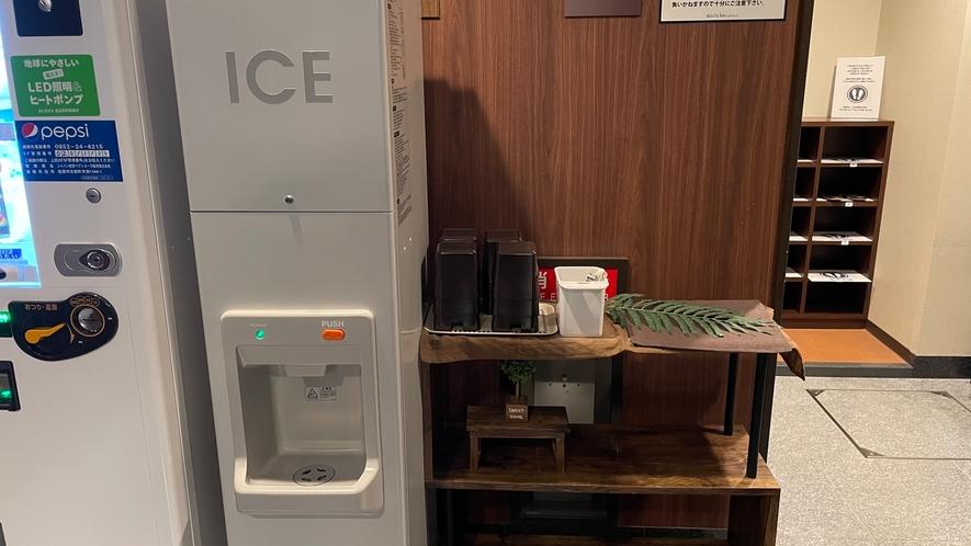 1階に製氷機設置(大浴場入口前)