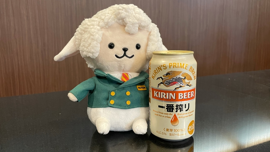 エコ清掃ご協力特典:ビール(KIRIN一番搾り)