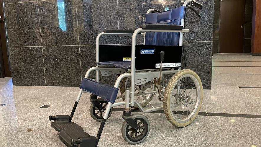 車椅子 貸出【館内のみ】