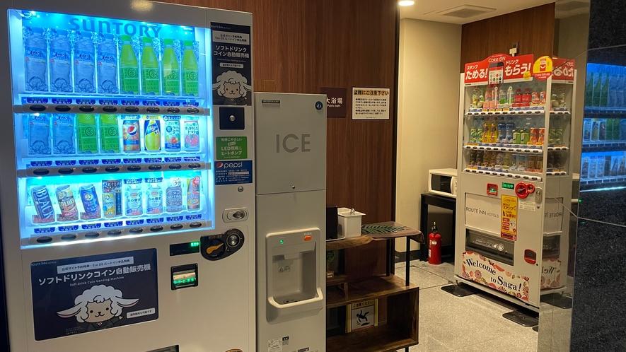 1F大浴場入口 自動販売機設置【お風呂上りの水分補給にどうぞ!】