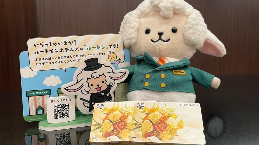 QUOカード【500円 1000円 2000円とお客様のニーズに合わせて】