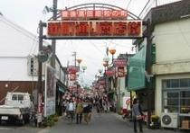 【周辺の魅力】昭和の町