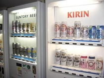 自動販売機_お酒類