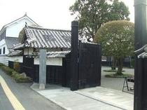 【松浜軒】  お車で20分  築325年の茶屋と広い庭園