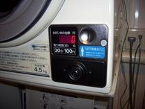 ランドリー室_乾燥機値段表示