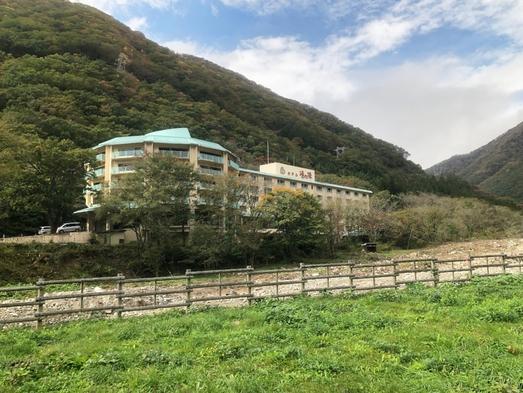 【学タビ】学生旅行がとってもおトクな1泊2食バイキングプラン